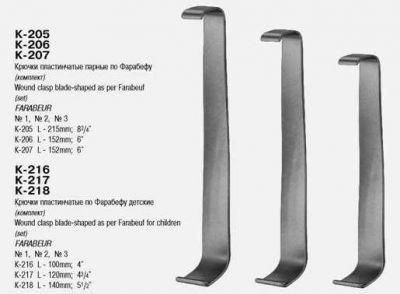 К-216 Крючок пластинчатый по Фарабефу детский  № 1 (L = 100 mm)