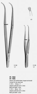 П-165 Пинцет для разбортовки сосудов изогнутый ПАи 98х1,0