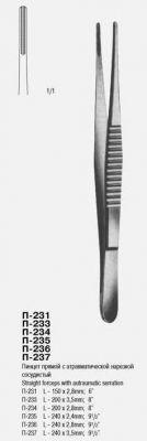 П-236 Пинцет прямой с атравматической нарезкой сосудистый 240х2,8 мм