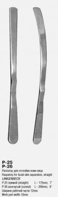 Р-25 Распатор для отслойки кожи лица прямой