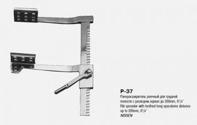 Р-37 Ранорасширитель реечный для грудной полости с расходом зеркал до 209 мм (из наб. д/ лег. хир.)