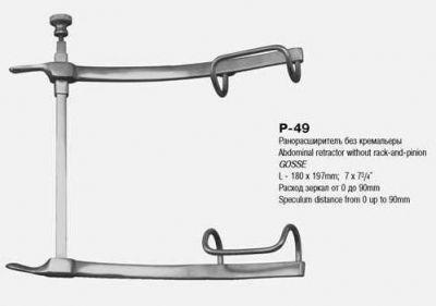 Р-49 Ранорасширитель без кремольеры