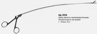 Щ-234 Щипцы зубчатые к веноукладчику длиной 415 мм
