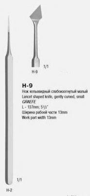 Н-9 Нож копьевидный слабоизогнутый малый НК 137х13