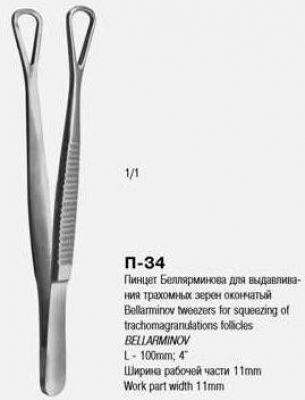П-34 Пинцет Беллярминова для выдавливания трахомных зерен окончатый ПС 100х11