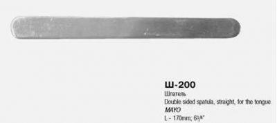 Ш-200 Шпатель двухсторонний прямой для языка