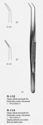 П-114 Пинцет зубной изогнутый холодной прессов. Пси 147х0,8