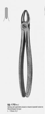 Щ-170 Щипцы для удаления резцов и клыков верхней челюсти № 2