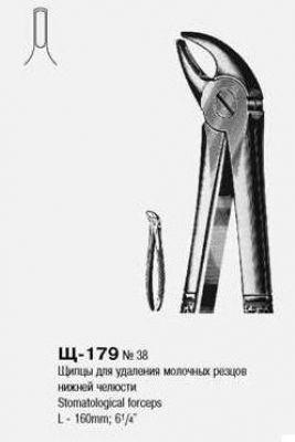 Щ-179 Щипцы для удаления молочных резцов нижней челюсти №38