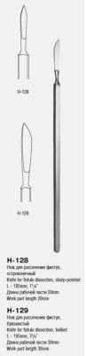 Н-129 Нож  для рассечения фистул брюшистый Нлб 195х30