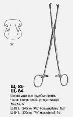 Щ-84 Щипцы маточные двузубые прямые № 1 (малые)
