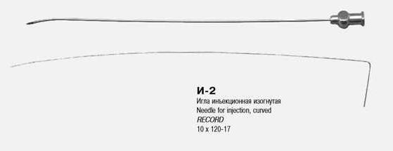 И-2 Иглы инъекционные изогнутые  И-10х120 17