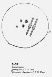 В-37 Веноэкстрактор большой